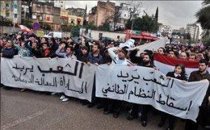 Demomstratie Beiroet 27 februari 2011