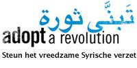 logo_adopt_200x100
