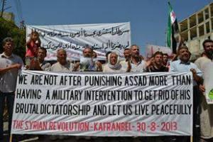 Kafranbel, 30 augustus 2013