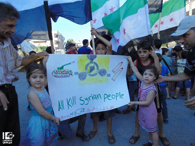 Waer, Homs, 28 augustus 2013