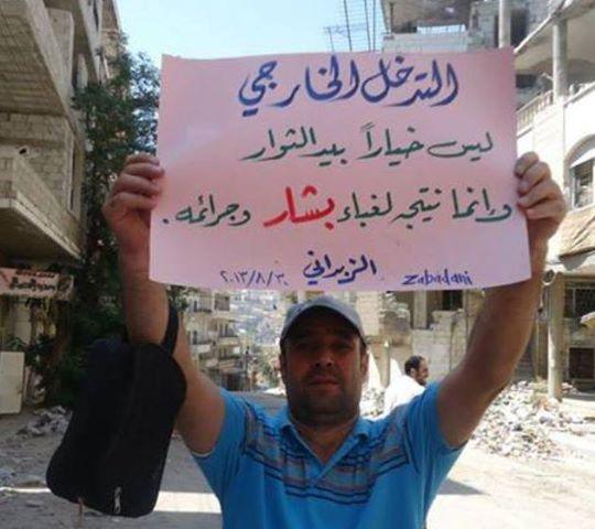 """""""Buitenlandse interventie is niet een keuze in de hand van de revolutionairen, maar het resultaat van de stommiteit en misdaden van Bashar"""", Zabadani, 30 augustus 2013"""