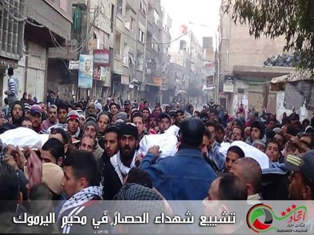 Begrafenis 27 december Yarmouk