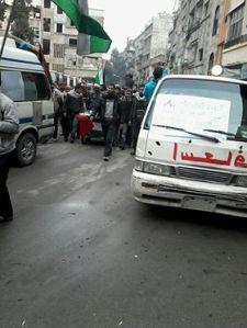 Begrafenisstoet in Yarmouk, 27 januari 2014