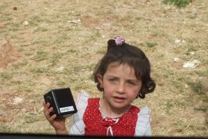 Alwan radio