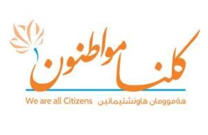 """""""We zijn allemaal Burgers"""""""
