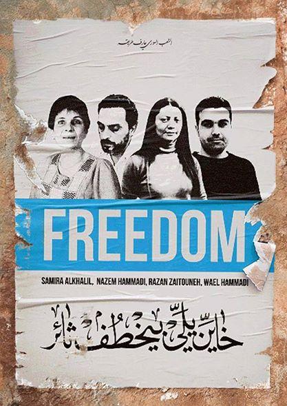 Free Razan Samira Wael Nazem