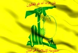 Vlag met Logo van Hezbollah