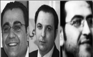 Mazen Darwish, Hani al-Zitani en Hussein Ghrer