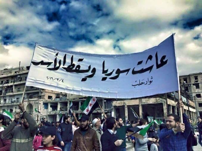 Aleppo long live Syria